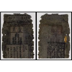 Ming Dynasty Circulating Note, Earliest Known Paper Money.