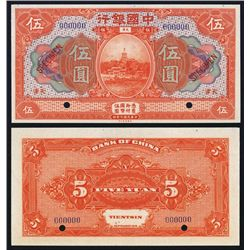 Bank of China, 1918 Issue Specimen.