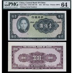 Central Bank of China, 1941 Issue Banknote.