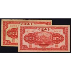 Central Bank of China, 1942 Issue Pair.