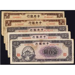 Central Bank of China, 1944 Issue Lot of 5 Notes.