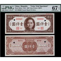 Central Bank of China, 1945 Color Trial Specimen.