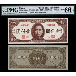 Central Bank of China, 1945 Issue Color Trial Specimen Banknote.