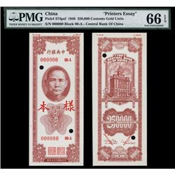 Central Bank of China, 1948 Essay Specimen.