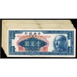 Central Bank of China, 1949 Gold Chin Yuan Issue Lot of 20 Notes.