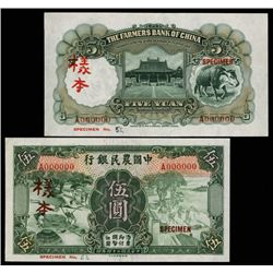 Farmers Bank of China, 1935 Second Issue Specimen Banknote.