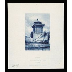 """Shrine - Yung An Temple Stupa"" Proof Vignette From ABNC Archives."