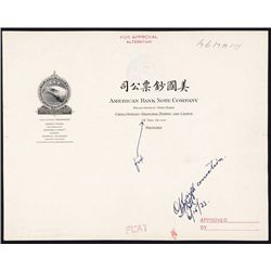 American Bank Note Company Shanghai, China Proof Letterhead.