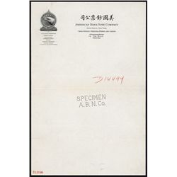 American Bank Note Company Shanghai, China Specimen Letterhead.