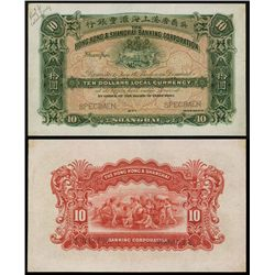 Hong Kong & Shanghai Bank, 1904 Specimen Banknote.