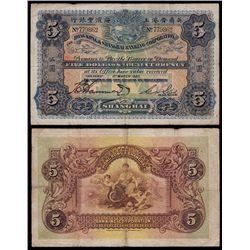 Hong Kong & Shanghai Bank, 1923 Issue Banknote.
