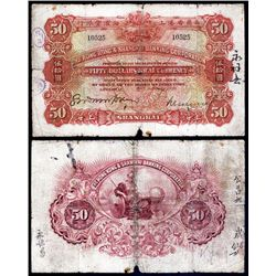 Hongkong & Shanghai Banking Corporation, 1916 Shanghai Branch Issue.