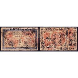Official Mint Hunan - Hunan Government Bank, 1908 Issue.