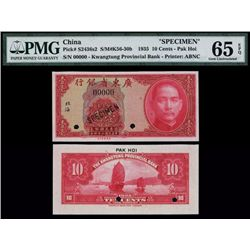 "Kwangtung Provincial Bank, 1935 ""Pak Hoi"" Issue Specimen."
