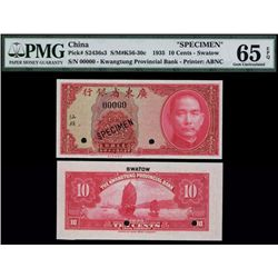 "Kwangtung Provincial Bank, 1935 ""Swatow"" Issue Specimen."