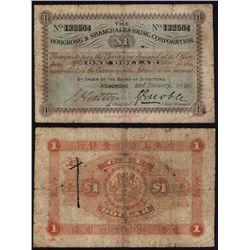 Hongkong & Shanghai Banking Corp. 1890 Banknote.