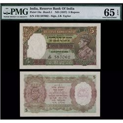 Reserve Bank of India, ND (1937) Issue.