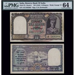 Reserve Bank of India, ND (1943) Issue.