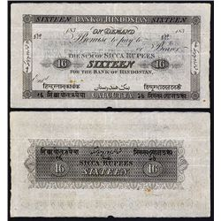 Bank of Hindostan, 1830's Issue Banknote.