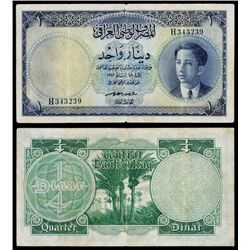 National Bank of Iraq L. 1947 (1950) Issue Banknote.