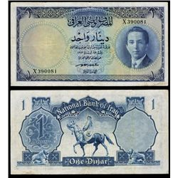 National Bank of Iraq L. 1947 (1953) Issue Banknote.