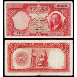 National Bank of Iraq L. 1947 (1955) Issue Banknote.