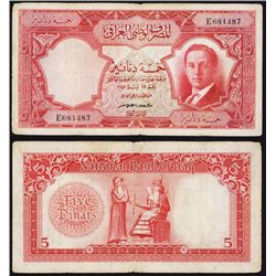 National Bank of Iraq, Law #42 of 1947, Third Issue.