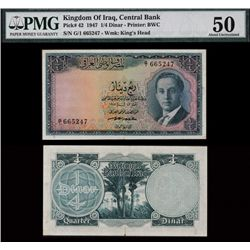 Central Bank of Iraq L.#42 of 1947 (1959) Issue Banknote.