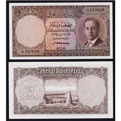 Central Bank of Iraq, 1.1947 (1959) Issue.