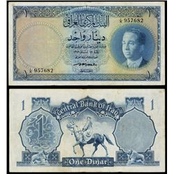 Central Bank of Iraq L. 1947 (1959) Issue Banknote.