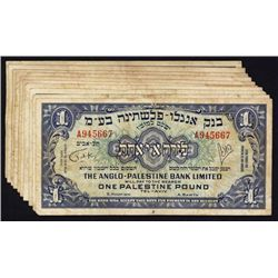 Anglo-Palestine Bank Limited, 1 Pound Group of 10 Notes.