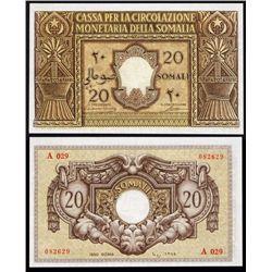 Cassa Per La Circolazione Monetaria Della Somalia, 1950 Issue.
