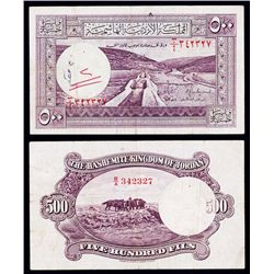 Hashemite Kingdom of the Jordan, Jordan Currency Board Second Issue.