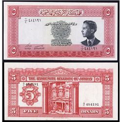 The Hashemite Kingdom of Jordan, 1952 Second Issue.
