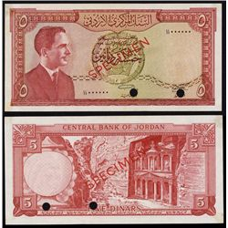 Central Bank of Jordan, 1959 First Issue Specimen.