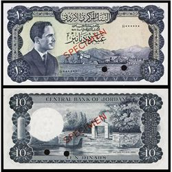 Central Bank of Jordan Specimen Banknote.