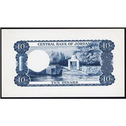 Central Bank of Jordan, L.1959 (1965) Progress Artists Proof.