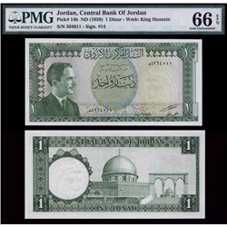 Central Bank of Jordan, Second Issue - Law 1959.