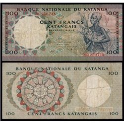 Banque Nationale Du Katanga, 1962 Issue.
