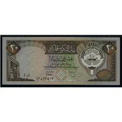 Central Bank of Kuwait, 1968 Second ND Issue.