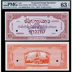 Lao, 1948 Issue, Essay Color Trial Specimen Banknote.