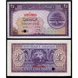 Republique Libanaise - Government Banknotes, 1942 Issue Color Trial Specimen.