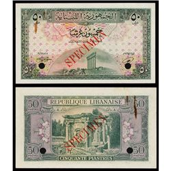 Republique Libanaise - Government Banknotes, 1948 Issue Specimen.
