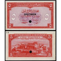 Republique Libanaise - Government Banknotes, 1950 Issue Color Trial Specimen.
