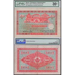 Banco Nacional Ultramarino, 1907-41 Issue Banknote.