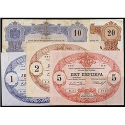 Royal Government 1914 Third Issue Group of 5 Notes.