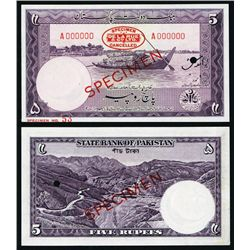 State Bank of Pakistan, 1949-53 ND Issue Specimen.