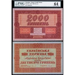 State Credit Notes, 1918 Issue.