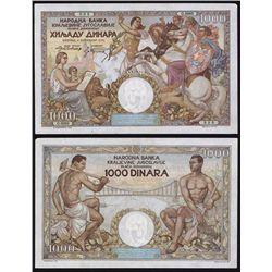 Kingdom of Yugoslavia, National Bank, 1935 Issue.