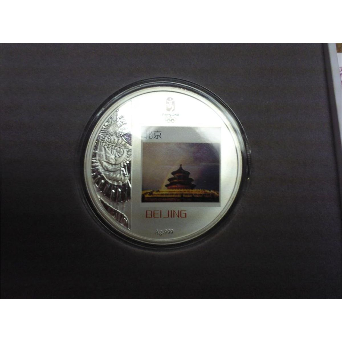 Sports Memorabilia Mint Commemorative Medallion Of Torch Relay Beijing 2008 Olympic Games Beijing 2008